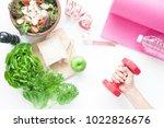 top view of salad bowl ... | Shutterstock . vector #1022826676