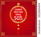 chinese label vector. sale tag...