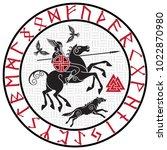 god wotan  riding on a horse... | Shutterstock .eps vector #1022870980