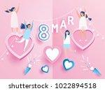 happy women's day celebration... | Shutterstock .eps vector #1022894518