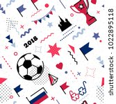 world championship cup abstract ... | Shutterstock .eps vector #1022895118
