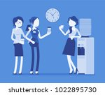 office cooler chat. young... | Shutterstock .eps vector #1022895730