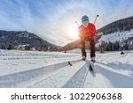 cross country skiing. young man ... | Shutterstock . vector #1022906368
