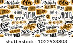 text seamless pattern with word ...
