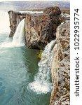 Small photo of View of the spectacular Godafoss waterfall near Akureyri, Iceland