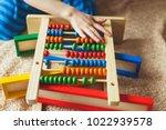 preschooler baby learns to... | Shutterstock . vector #1022939578