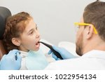 close up portrait of a young... | Shutterstock . vector #1022954134