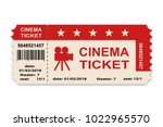 cinema ticket isolated on white ... | Shutterstock .eps vector #1022965570