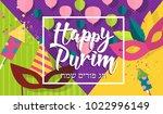 happy purim  jewish celebration ... | Shutterstock .eps vector #1022996149