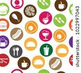 circle food seamless pattern | Shutterstock .eps vector #1022997043
