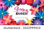 spring sale vector banner...   Shutterstock .eps vector #1022999413
