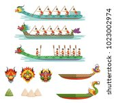 dragon boats set  team of male... | Shutterstock .eps vector #1023002974