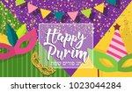 happy purim  jewish celebration ... | Shutterstock .eps vector #1023044284