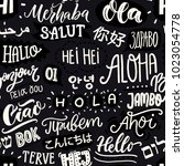 black and white seamless... | Shutterstock .eps vector #1023054778