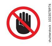 forbidden sign with stop hand... | Shutterstock .eps vector #1023078976