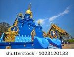 Wat Rong Sue Ten  February 10 ...