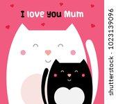 I Love You Mum. Vector...