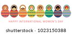 happy international women's day ... | Shutterstock .eps vector #1023150388
