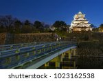 osaka castle in japan | Shutterstock . vector #1023162538