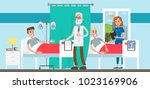 ward in hospital with patients... | Shutterstock .eps vector #1023169906