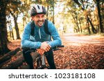 professional mountain bike... | Shutterstock . vector #1023181108
