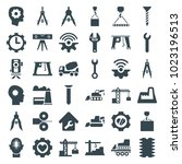 engineering icons. set of 36... | Shutterstock .eps vector #1023196513