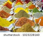 Jerusalem  Israel    Seeds ...