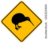 kiwi yellow sign | Shutterstock .eps vector #102323404