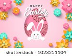 easter card with paper cut egg...   Shutterstock .eps vector #1023251104