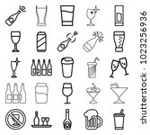 alcohol icons. set of 25... | Shutterstock .eps vector #1023256936