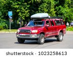 Small photo of Moscow, Russia - July 7, 2012: Off-road vehicle Toyota Tundra in the city street.