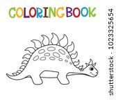 cute dino coloring book. | Shutterstock .eps vector #1023325654