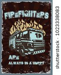 vintage illustration of firemen | Shutterstock .eps vector #1023338083