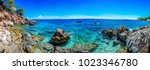 beautiful landscape of croatia  ... | Shutterstock . vector #1023346780