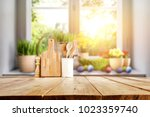 easter table with spring... | Shutterstock . vector #1023359740