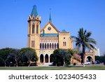 Image of Frere Hall Karachi Sindh Pakistan