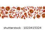 floral seamless pattern design... | Shutterstock .eps vector #1023415324