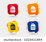 sale price tag icons. discount... | Shutterstock .eps vector #1023421894