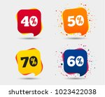 sale discount icons. special... | Shutterstock .eps vector #1023422038