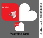 vector valentine card with pig | Shutterstock .eps vector #1023432004