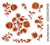 floral pattern decor element... | Shutterstock .eps vector #1023432958