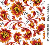 floral seamless pattern. flower ... | Shutterstock .eps vector #1023433318