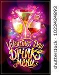 valentines day drinks menu... | Shutterstock .eps vector #1023434893