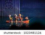 traditional vietnamese water...   Shutterstock . vector #1023481126