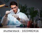 medicine drug researcher...   Shutterstock . vector #1023482416