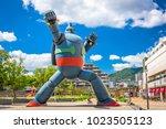 kobe  japan   august 22  2015 ... | Shutterstock . vector #1023505123
