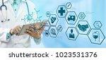 health insurance concept  ... | Shutterstock . vector #1023531376