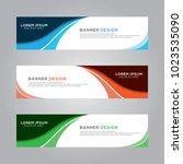 abstract modern banner... | Shutterstock .eps vector #1023535090
