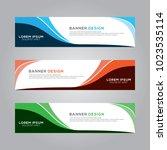 abstract modern banner...   Shutterstock .eps vector #1023535114