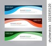 abstract modern banner... | Shutterstock .eps vector #1023535120